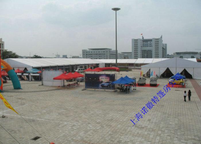 新余户外帐篷租用_用于仓储,活动,展览,赛事_高端品牌-上海诺徽特篷房厂家