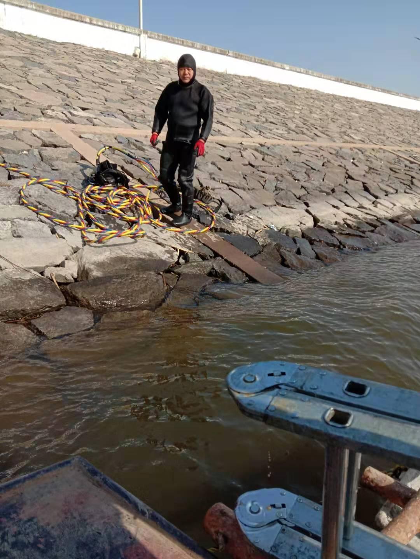 济宁市蛙人打捞队——水下打捞队