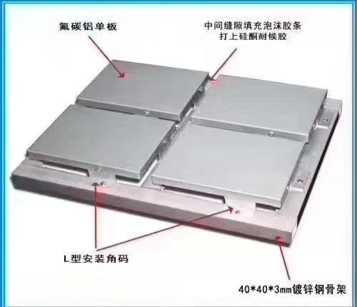 大鹏新区墙铝铝单板施工工艺