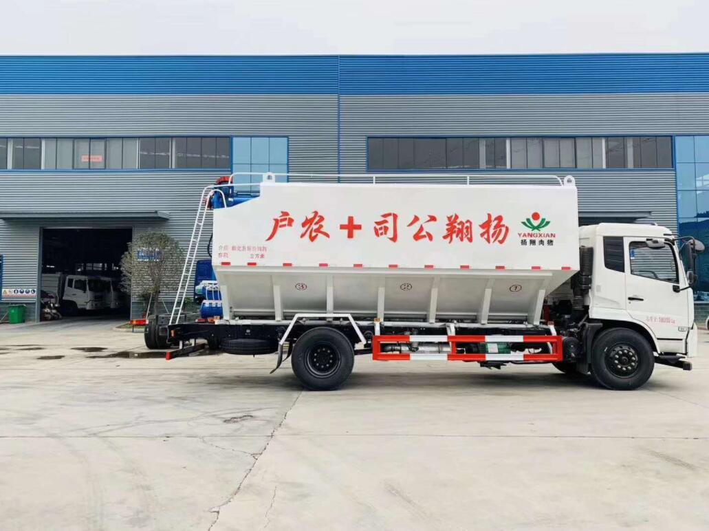宁陕15吨散装饲料运输车厂家电话