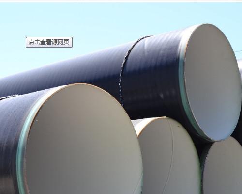 1820自来水ipn8710防腐钢管生产厂家报价