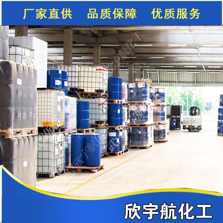 黄石市下陆区6#溶剂油价格走势—专注品质