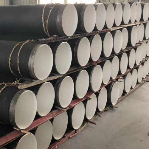 D2020天然气用防腐管道钢管专业制造厂