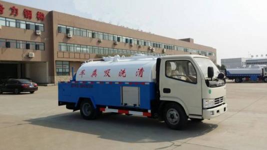 一分钟前:天津京南开发区生活污水池清理联系电话