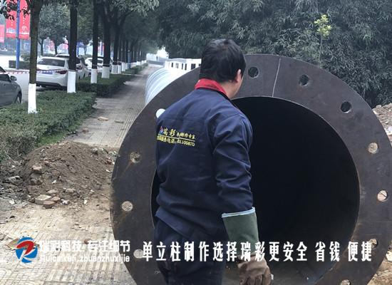 梁山单立柱制作厂家-宣传牌定制生产