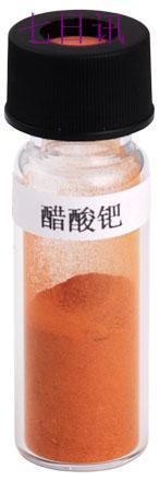 济南回收镍珠,收购电路板锡土,钒氮合金回收