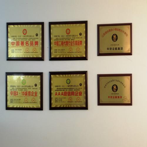 滁州售电公示多少钱