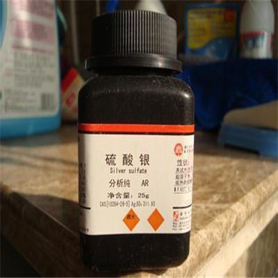 永康醋酸钯回收一克是多少钱(头条推荐)