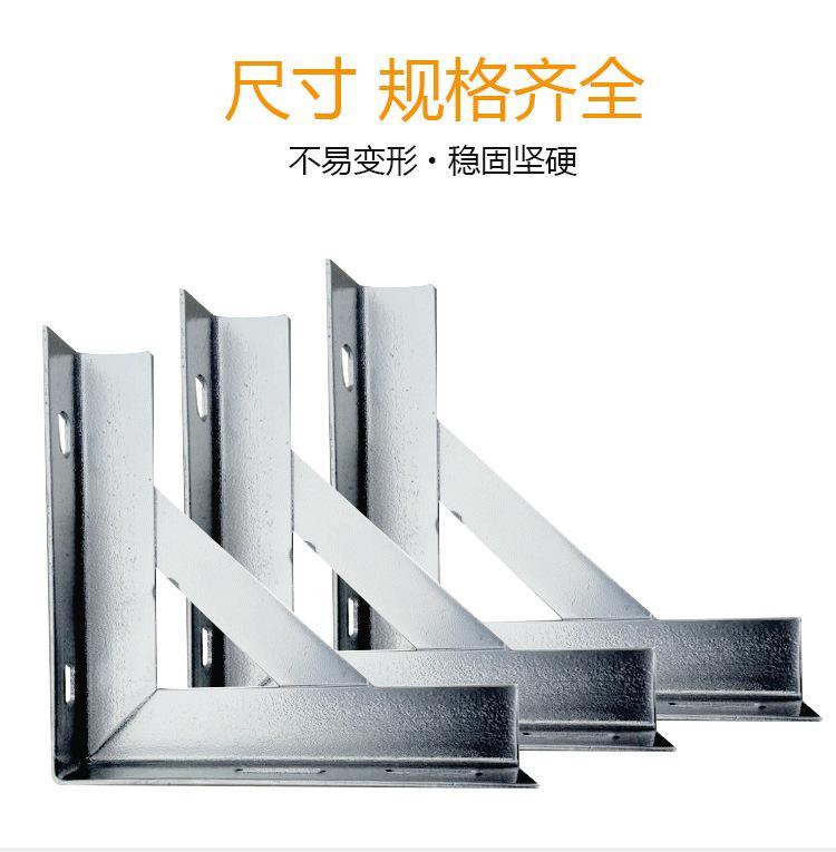 石泉T型L型角钢支架厂家