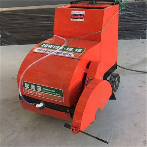 赤峰 混凝土路面汽油刻纹机 路面电动刻纹机