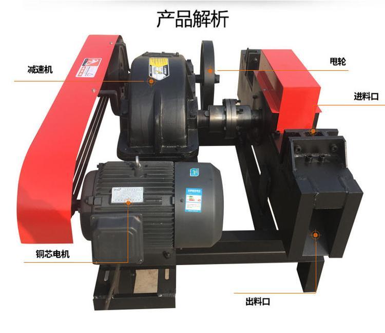 峡江650型钢筋切断机详细解读恒科制造