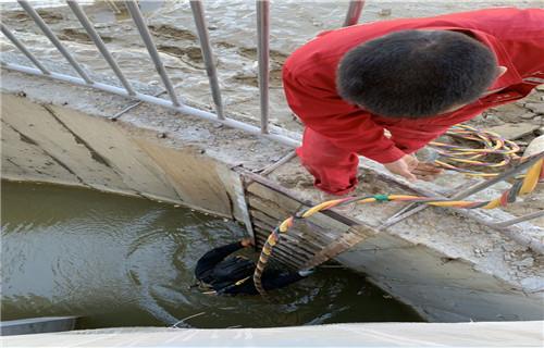 梅州市蛙人作业服务公司——梅州市水下维修施工