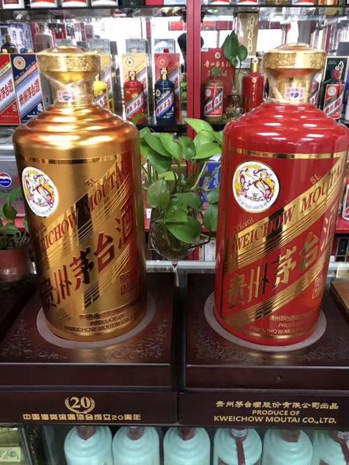 宜宾生肖茅台瓶子回收体验店直收专人专车权威