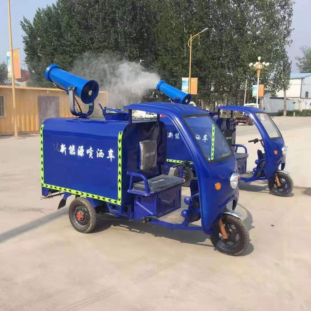 长春农用三轮雾炮洒水车制造厂家欢迎致电