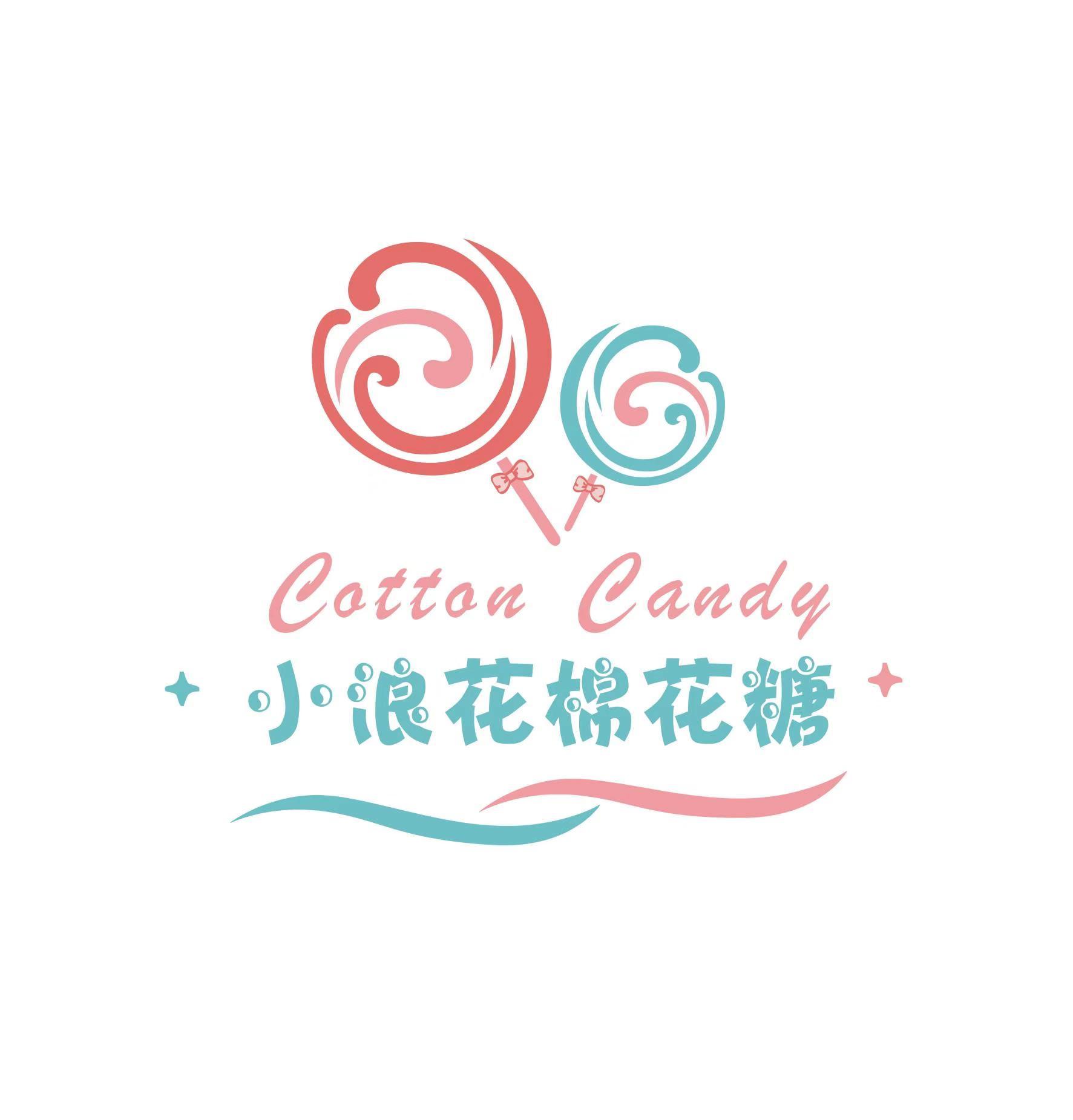 康马县全自动棉花糖机器人加盟代理