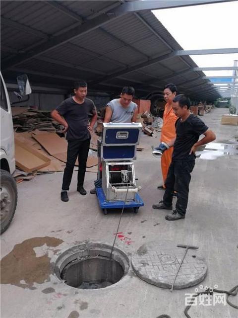 今日新闻:苏州相城区阳澄湖镇工业危费处理多少钱杜绝乱收费