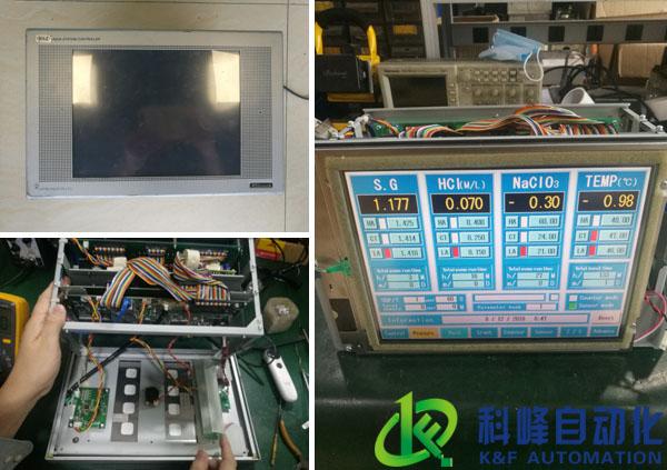 广州市AQUA酸性再生控制器维修服务中心
