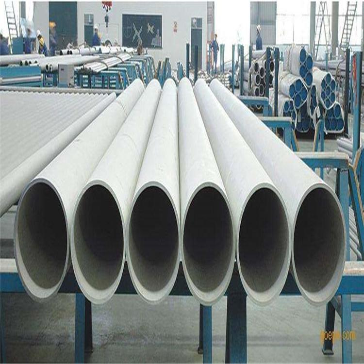 阜阳5寸304不锈钢管价格现货供应