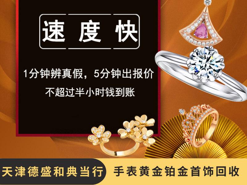 天津品牌手表收购浪琴手表回收多少钱