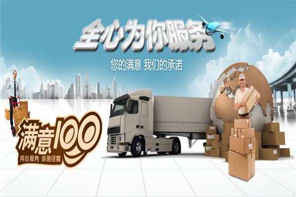 重庆到金口河返程车回程车公司速度快-+价格低