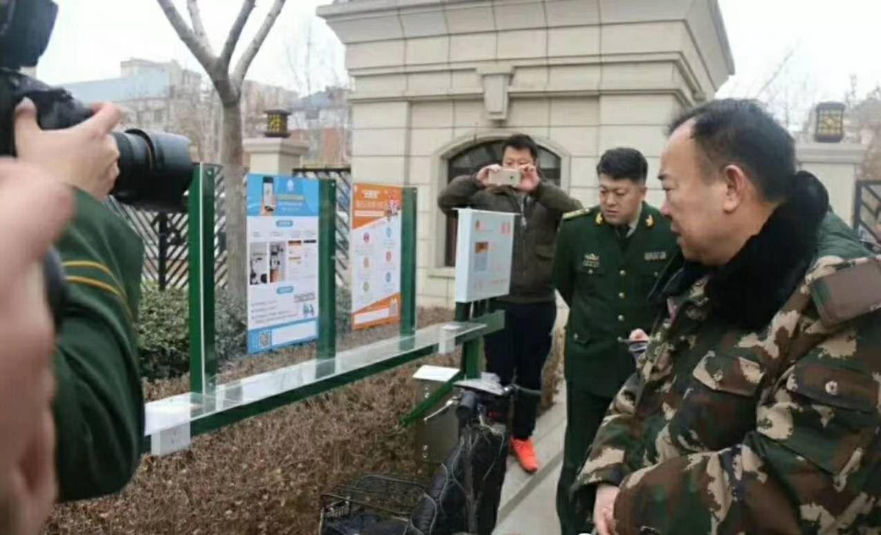 乌海自行车充电桩车棚厂家电话