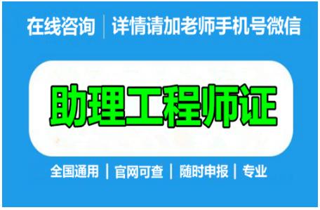 鞍山考个园艺师绿化工证报名地址在哪里报名办理靠谱wce