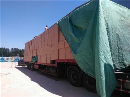永康到壁山货运物流公司就在附=全境整车直达
