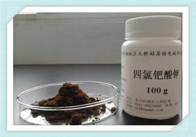 滁州-银粉回收