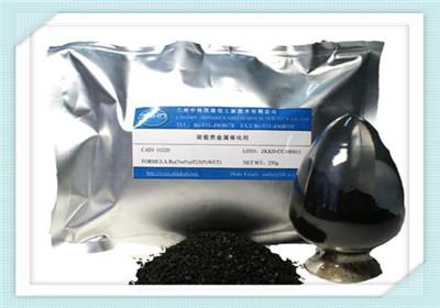 安顺碘化铑废料回收-碘化铑废料回收一克多少钱