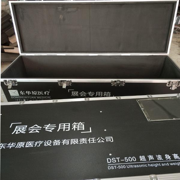 沈阳市定制铝合金箱定做有限公司正天铝箱