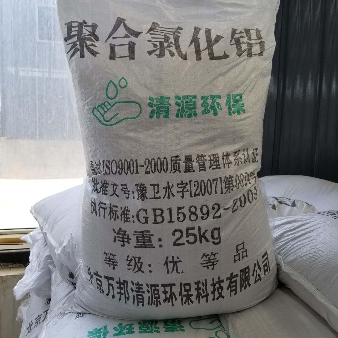 林甸葡萄糖产品信息聚丙烯酰胺