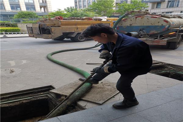 无锡崇安区排水管道清淤下水道电话