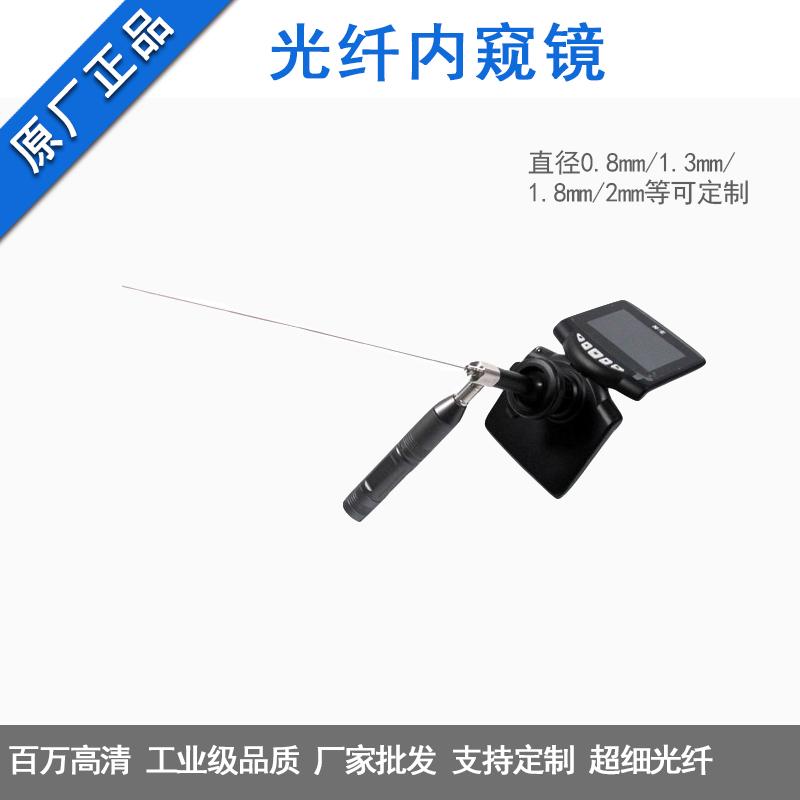 广水工业用内窥镜在线咨询-徐州微普视光电科技
