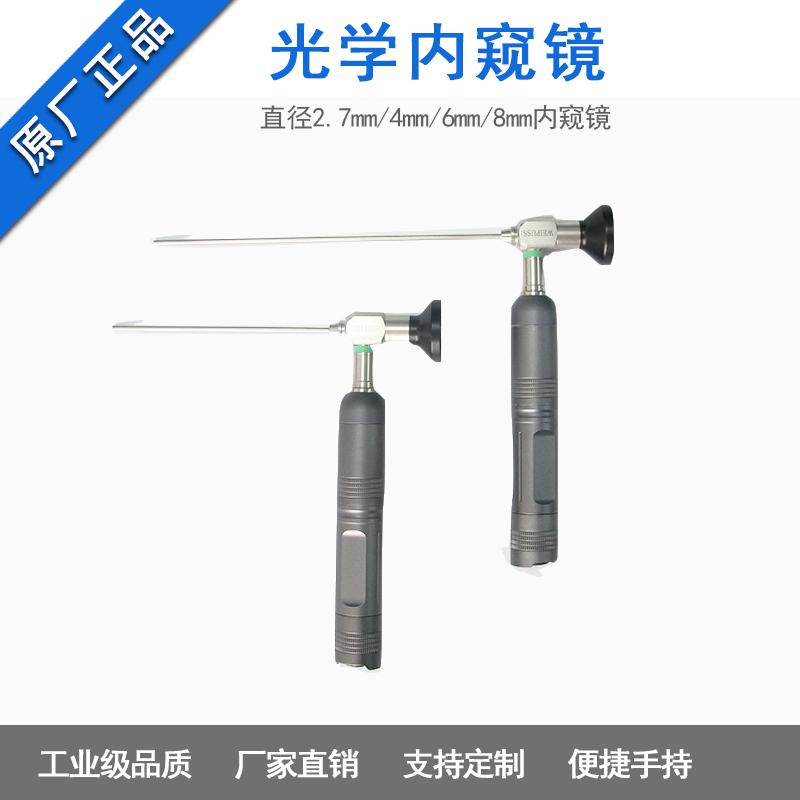 湖滨工业内窥镜-徐州微普视光电科技有限公司