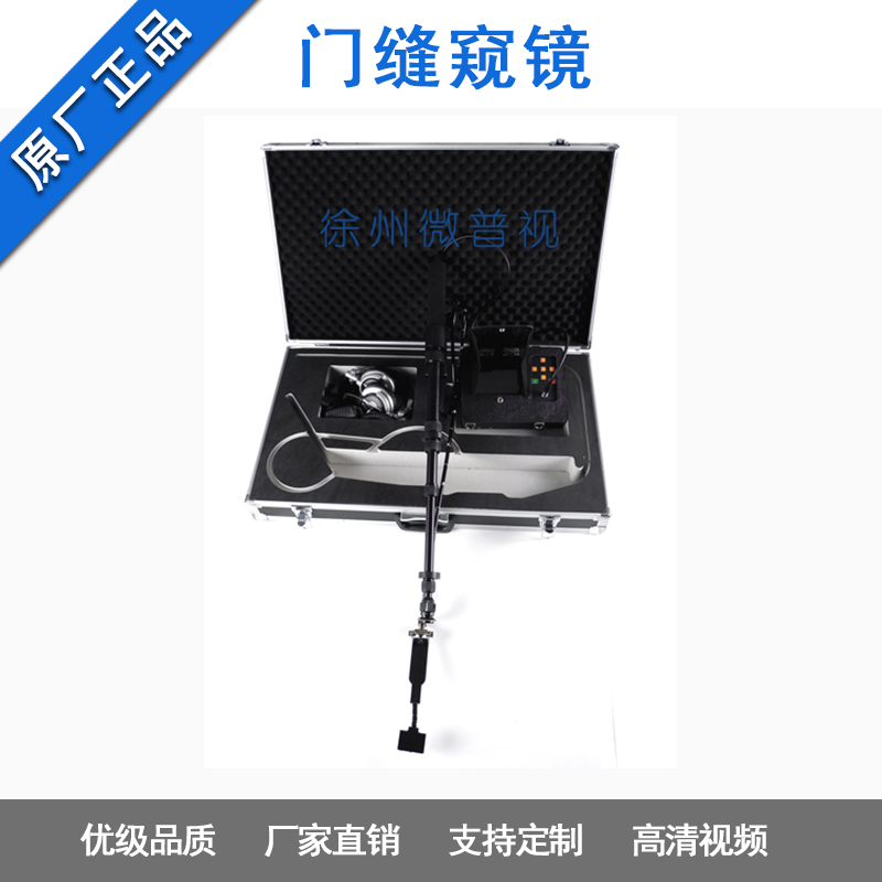 云南省大理白族自治州手持工业内窥镜在线咨询----徐州微普视光电科技有限公司