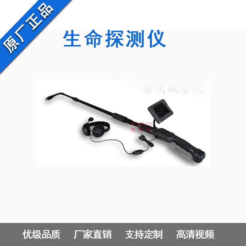 嵩明工业内窥镜-徐州微普视光电科技有限公司