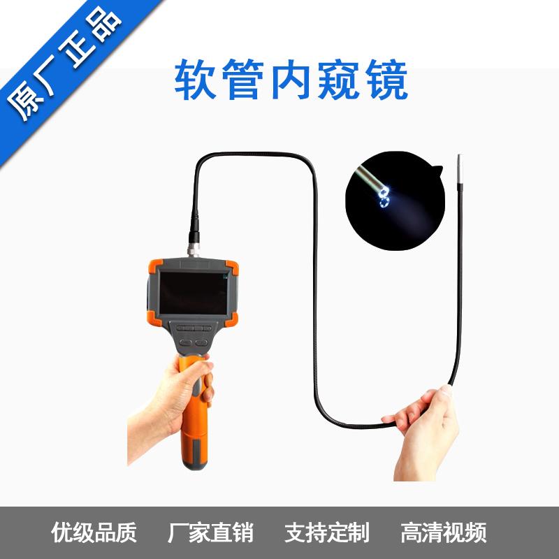 鄂伦春视频内窥镜在线咨询-徐州微普视光电科技