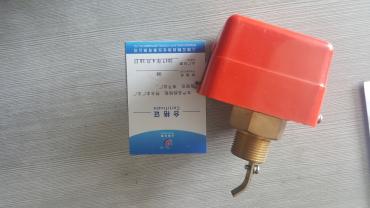 价格:HFSDN20流量开关永泰