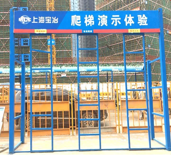 黑龙江齐齐哈尔电梯防护棚供应全国发货
