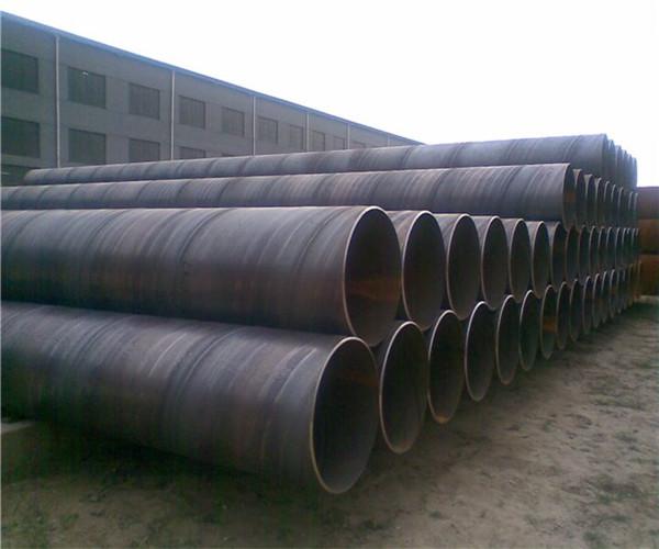 1分钟前:自来水工程用2520螺旋钢管价格-马鞍山市