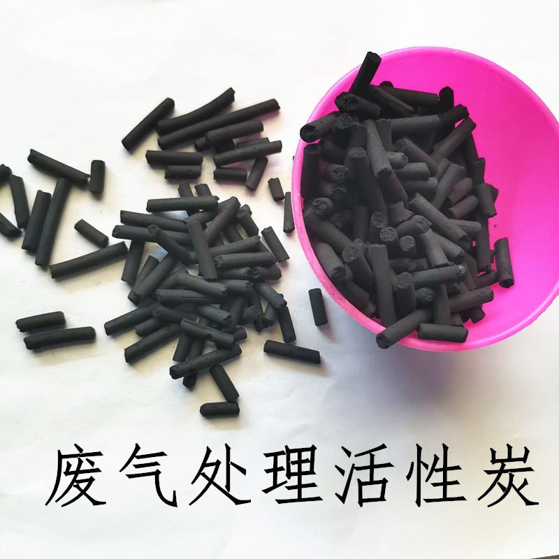 昆明粉末活性炭公司