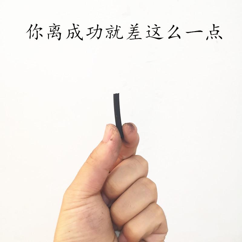 陕西商洛果壳活性炭集团股份有限公司