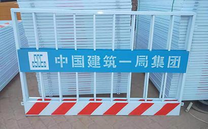 建筑施工电梯防护门_曲靖建筑施工电梯防护门生产车间共存共赢