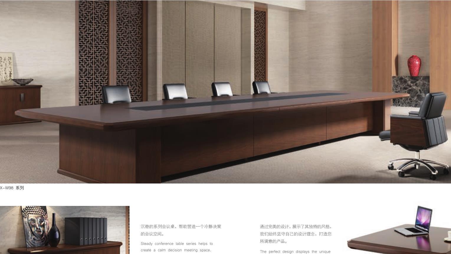 北京朝阳演讲台电话(质量保证)