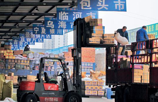 张家港到黔东货运公司+直达