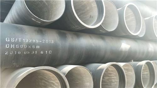 山东省临沂市16公斤压力球墨铸铁管价格一米多少钱