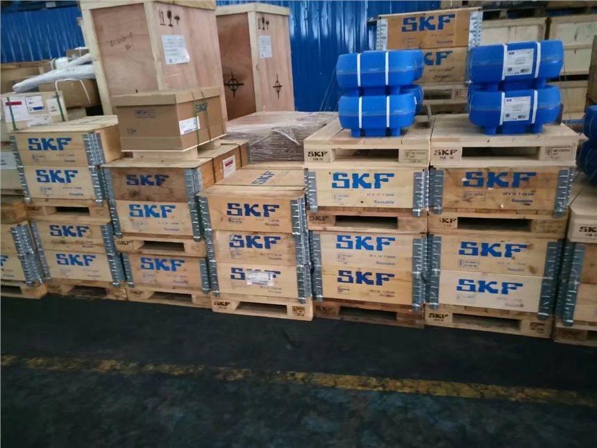 6030轴承.SKF批发商.广安一站式服务