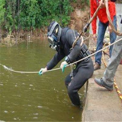 三门峡专业水下作业(水下摄像——蛙人作业服务公司