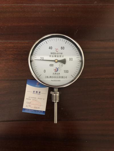 火电厂测温用耐震电接点双金属温度计昆明