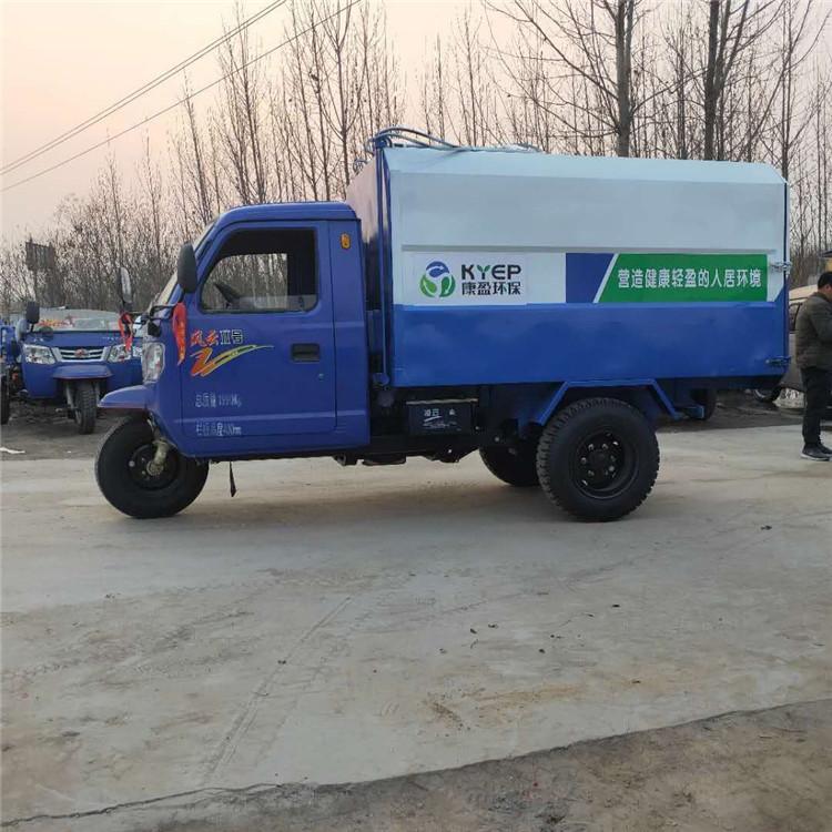 湟中县小型垃圾清运车厂家报价
